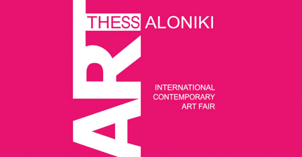 ART THESSALONIKI INTERNATIONAL CONTEMPORARY ART FAIR 2018
