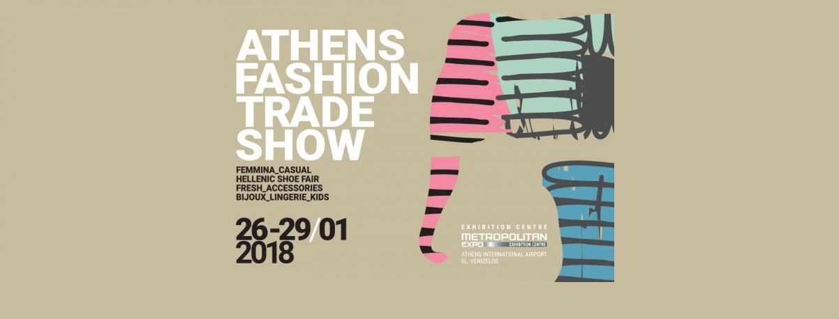 Athens Fashion Trade Show 2018